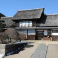 The Komai house
