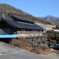 The Tsuruta house