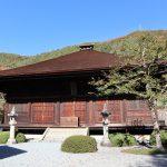 Story of Daizen-ji Temple